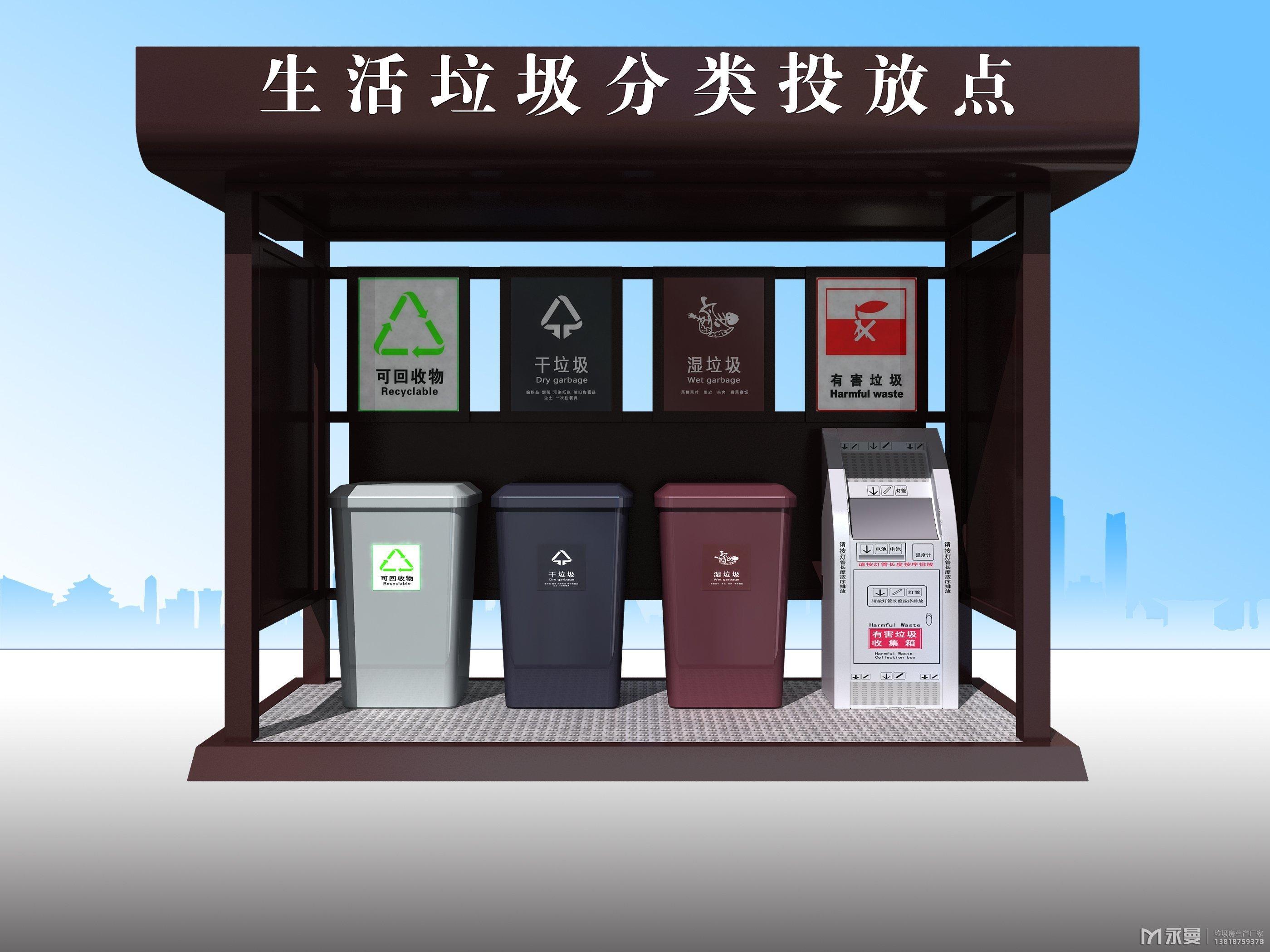 垃圾移动常用材料